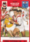 1991 Stimorol 116 Michael Potter St George Dragons