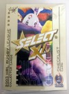 2003 XL Base Set - 181 Cards
