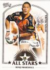 2006 Invincible AS15 All Stars Benji Marshall