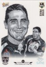 2007 Champions GC14 GEM Steve Price