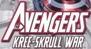 Avengers Kree-Skrull Wars