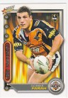2006 Accolade HP15 Hot Property Robbie Farah