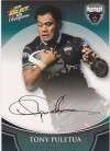 2008 Champions FS33 Foiled Signature Tony Puletua