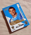 2012 Dynasty NRL All Stars 20 Card Chase Set