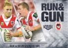 2016 Elite Run & Gun RG26 - DeBelin & Creagh