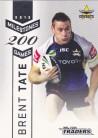 2014 Traders M04 Milestones Brent Tate